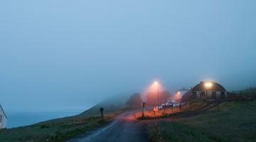 Foggy night in Mjóifjörður, Iceland